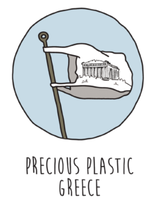 Precious Plastic Logo GREEK